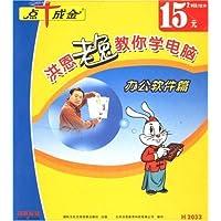 http://ec4.images-amazon.com/images/I/51n9G6igYrL._AA200_.jpg