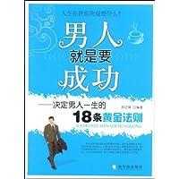 http://ec4.images-amazon.com/images/I/51n9Ni74qcL._AA200_.jpg