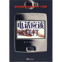 http://ec4.images-amazon.com/images/I/51n9wx5CUIL._AA200_.jpg