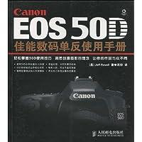http://ec4.images-amazon.com/images/I/51nA50sQ13L._AA200_.jpg
