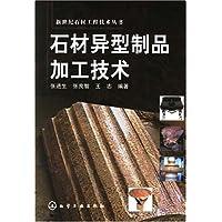 http://ec4.images-amazon.com/images/I/51nAAKG7eHL._AA200_.jpg