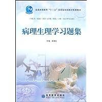 http://ec4.images-amazon.com/images/I/51nC%2Bz0-FEL._AA200_.jpg