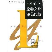 http://ec4.images-amazon.com/images/I/51nC87y1H2L._AA200_.jpg