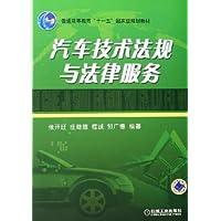 http://ec4.images-amazon.com/images/I/51nDp%2ByIj2L._AA200_.jpg