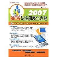 http://ec4.images-amazon.com/images/I/51nEFE7bxTL._AA200_.jpg