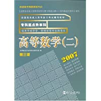 http://ec4.images-amazon.com/images/I/51nEQrw6YML._AA200_.jpg