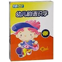 http://ec4.images-amazon.com/images/I/51nEe3XNazL._AA200_.jpg