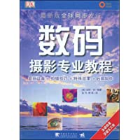 http://ec4.images-amazon.com/images/I/51nFcfRaj6L._AA200_.jpg