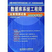 http://ec4.images-amazon.com/images/I/51nG2YmtU0L._AA200_.jpg