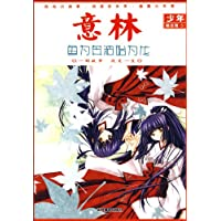 http://ec4.images-amazon.com/images/I/51nGBbgOAdL._AA200_.jpg