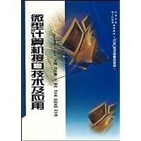 http://ec4.images-amazon.com/images/I/51nGTxhVEgL._AA200_.jpg