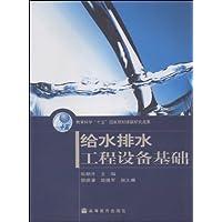 http://ec4.images-amazon.com/images/I/51nGTz1xjpL._AA200_.jpg