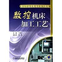 http://ec4.images-amazon.com/images/I/51nH75sJeDL._AA200_.jpg