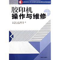 http://ec4.images-amazon.com/images/I/51nHImW-gaL._AA200_.jpg