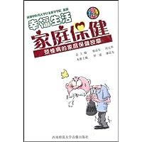 http://ec4.images-amazon.com/images/I/51nHUwrVCiL._AA200_.jpg