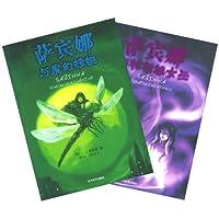 http://ec4.images-amazon.com/images/I/51nHvz7ROrL._AA200_.jpg