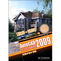 http://ec4.images-amazon.com/images/I/51nI5mUXLvL._AA200_.jpg