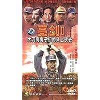 http://ec4.images-amazon.com/images/I/51nIKlyqUqL._AA200_.jpg
