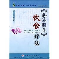 http://ec4.images-amazon.com/images/I/51nIrr9-hpL._AA200_.jpg