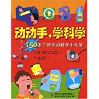 http://ec4.images-amazon.com/images/I/51nJLGurQCL._AA200_.jpg