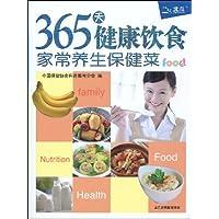 http://ec4.images-amazon.com/images/I/51nKDXiXWFL._AA200_.jpg