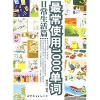 http://ec4.images-amazon.com/images/I/51nKbIqcj4L._AA200_.jpg