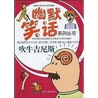 http://ec4.images-amazon.com/images/I/51nKiODpeVL._AA200_.jpg