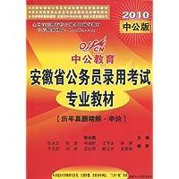 http://ec4.images-amazon.com/images/I/51nKrn4KphL._AA200_.jpg