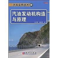 http://ec4.images-amazon.com/images/I/51nLEekcVzL._AA200_.jpg