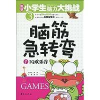 http://ec4.images-amazon.com/images/I/51nLuSeCi3L._AA200_.jpg