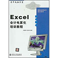 http://ec4.images-amazon.com/images/I/51nMsC-23SL._AA200_.jpg