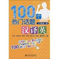 http://ec4.images-amazon.com/images/I/51nOXoCgMvL._AA200_.jpg