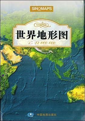 世界地形图.pdf