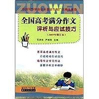 http://ec4.images-amazon.com/images/I/51nPgo5xRYL._AA200_.jpg