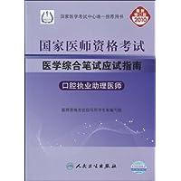 http://ec4.images-amazon.com/images/I/51nRmYqQYVL._AA200_.jpg