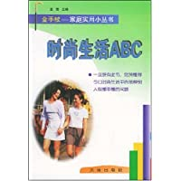 http://ec4.images-amazon.com/images/I/51nRndcBMAL._AA200_.jpg