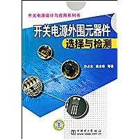 http://ec4.images-amazon.com/images/I/51nSfRHQOPL._AA200_.jpg