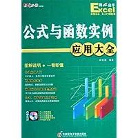 http://ec4.images-amazon.com/images/I/51nSvebmZxL._AA200_.jpg