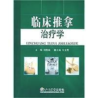 http://ec4.images-amazon.com/images/I/51nT6mSy4QL._AA200_.jpg