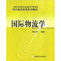 http://ec4.images-amazon.com/images/I/51nTzFuv0eL._AA200_.jpg