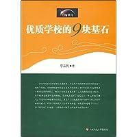 http://ec4.images-amazon.com/images/I/51nUcJ01oyL._AA200_.jpg