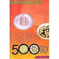 http://ec4.images-amazon.com/images/I/51nUuQj%2BECL._AA200_.jpg