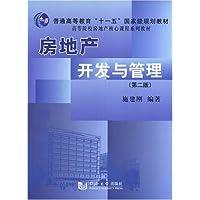 http://ec4.images-amazon.com/images/I/51nV6u0ZuLL._AA200_.jpg