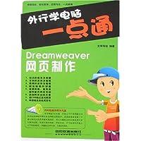 http://ec4.images-amazon.com/images/I/51nVZVEKf9L._AA200_.jpg