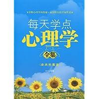http://ec4.images-amazon.com/images/I/51nVvX3JG4L._AA200_.jpg