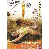 http://ec4.images-amazon.com/images/I/51nWDcXsrTL._AA200_.jpg