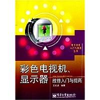 http://ec4.images-amazon.com/images/I/51nWqetbJ7L._AA200_.jpg