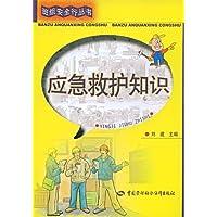 http://ec4.images-amazon.com/images/I/51nXHeFPIbL._AA200_.jpg