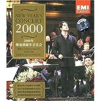 2000年维也纳新年音乐会