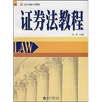 http://ec4.images-amazon.com/images/I/51nXVoV-lVL._AA200_.jpg